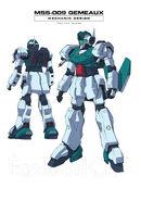 Gundam Ecole Du Ciel RAW v10 00006
