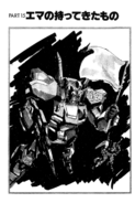 Gundam Zeta Novel RAW v1 227