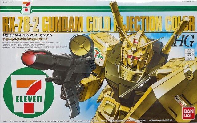 File:HGVerG30th-GFT-711-Gold.jpg