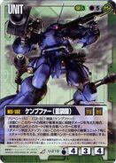 MS18E HeavyEquipment GundamWar