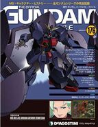Nrx-0015hc p04 GundamPerfectFileCover