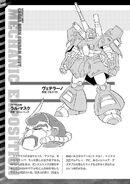 Gundam Cross Born Dust RAW v2 0197