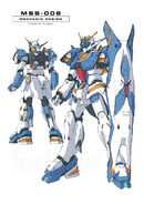 Gundam Ecole Du Ciel RAW v8 00006