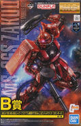 MG Zaku II (Char Aznable Custom) Ver.2.0 -Solid Clear Standard-