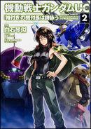 Mobile Suit Gundam Unicorn The Noble Shroud Vol.2