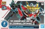 SDBD RX-Zeromaru (Shishiku)