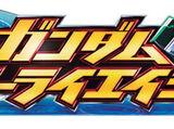 Gundam Try Age