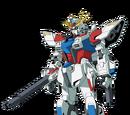 GAT-X105B/CM Build Strike Gundam Cosmos