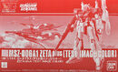 HGUC Zeta plus (Test Image Color)
