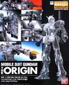 MG Gundam The Origin Mechanical Clear Ver