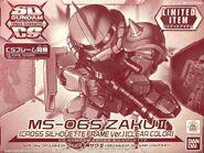 SDCS Char's Zaku II (Cross Silhouette Frame Ver.) -Clear Color-