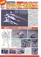 Srwhotnews 48th xn0010