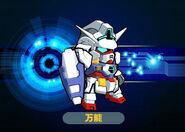 AGE-1 Gundam Wars