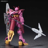 Impulse Gundam Ransche (Gunpla) (Rear)