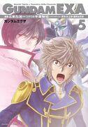 Gundam EXA Vol.5