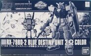 Gunpla HGUC BlueDestinyUnit2Omega box
