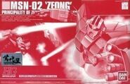 Gunpla HGUC Zeong BandaiMuseum box