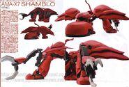 Shamblo 1