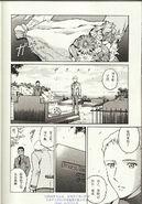 Stargazer Manga 08