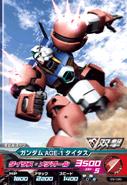 Gundam AGE-1 Titus Try Age 3