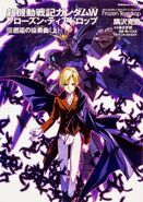 Gundam Wing 'Frozen Teardrop' Vol. 10