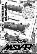 MSV-R Chapter 31