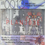 GFF 0013 DeepStriker box front