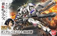 HGIBO-GundamBarbatos6thForm