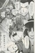 Ν Gundam Vrabe Double Mercury Lev Nyaia Gundam