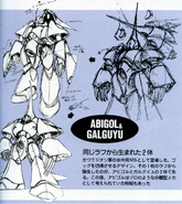 Abigor and Galguyu earlier designs