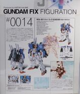 GFF 0014 Ex-SGundam-TaskForceAlpha box-back