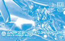 HGBD Gundam 00 Sky -Dive Into Dimension Clear-
