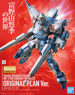 MG F91 Gundam F91 Ver.2.0 ORIGINAL PLAN Ver