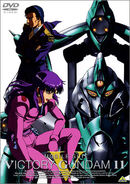 Victory Gundam DVD 11