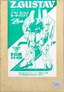 Z-Gustav - B-Club Kit Boxart