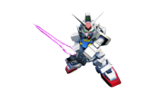 0 Gundam GN-Drive Crossray