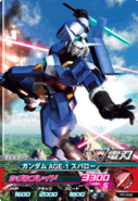 Gundam AGE-1 Spallow Try Age 10