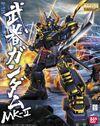 Mush Gundam Mk. II Boxart