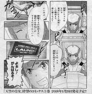 AmatsuHana (2)