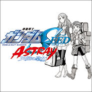 Mobile Suit Gundam SEED ASTRAY Princess of the Sky Logo