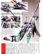 Zeta Plus C1 3