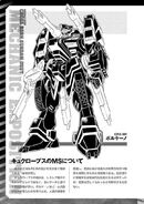 Gundam Cross Born Dust RAW v3 0195
