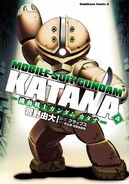 Gundam Katana Vol.4