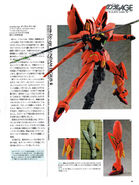 Gundam Legilis R 3