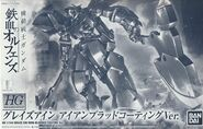 HG Graze Ein Iron-Blooded Coating Ver