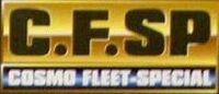 Logo CFSP