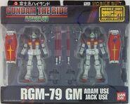 MSiA rgm79 Fujikyu GundamTheRide p01