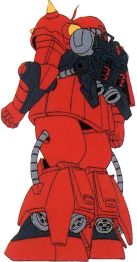 Ms-06r-2-rear