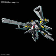 RX-9-A Narrative Gundam A-Packs (Gunpla) (Front)
