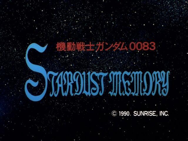 File:Stardust Memory title card.jpg